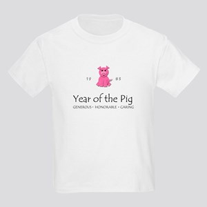 """""""Year of the Pig"""" [1983] Kids T-Shirt"""